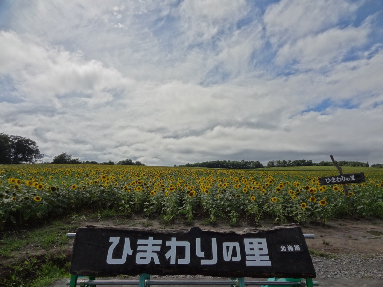 hokkaido_3